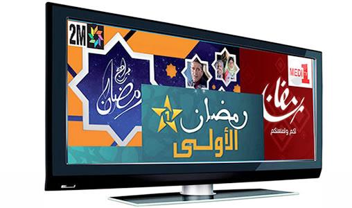 Télévision et ramadan: Médiocrité, mon amour…