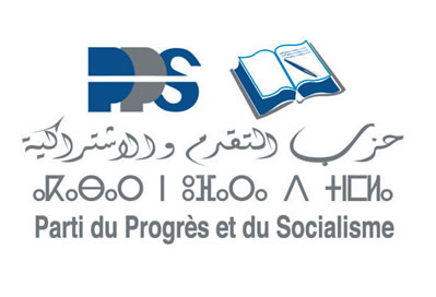 Pps rencontre